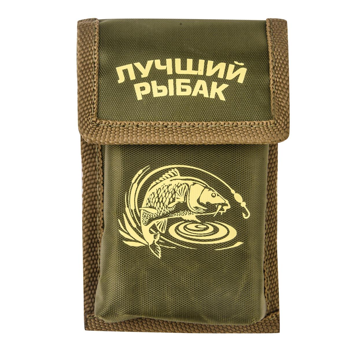 Столовый набор «Лучший рыбак» в чехле на липучке