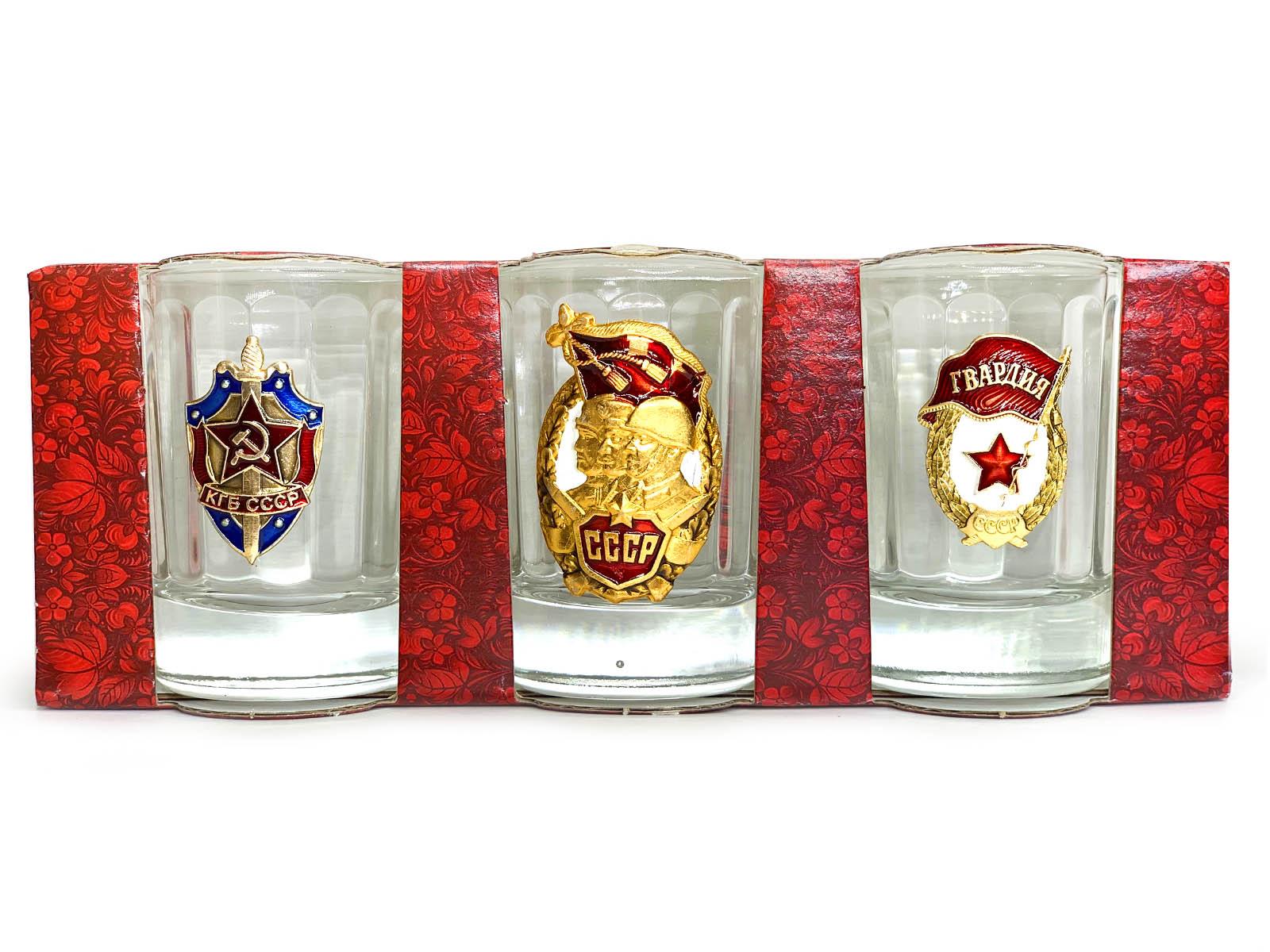 Набор стопок для водки с символикой СССР