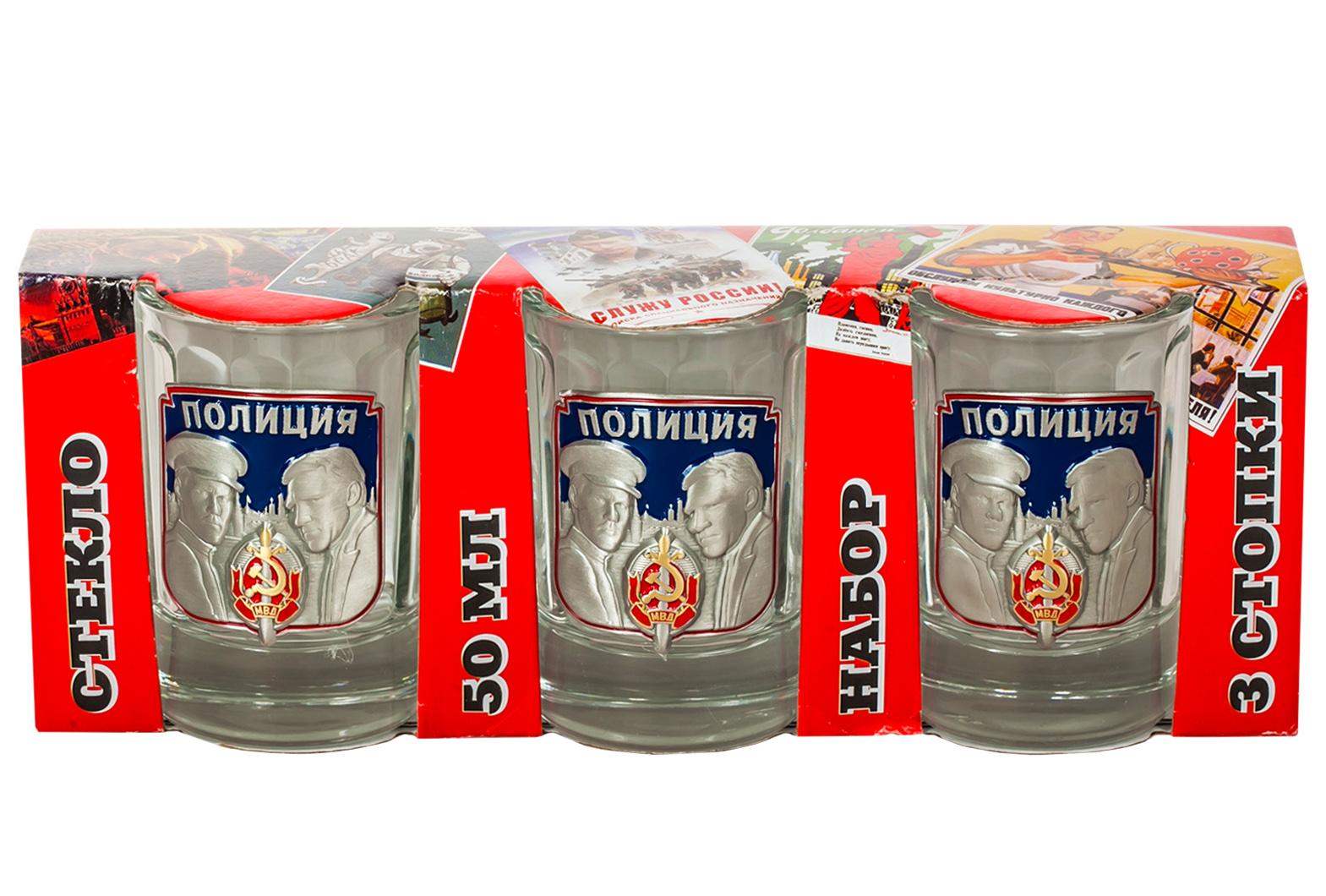 """Стопки подарочные """"Полиция"""" (3 шт.)"""