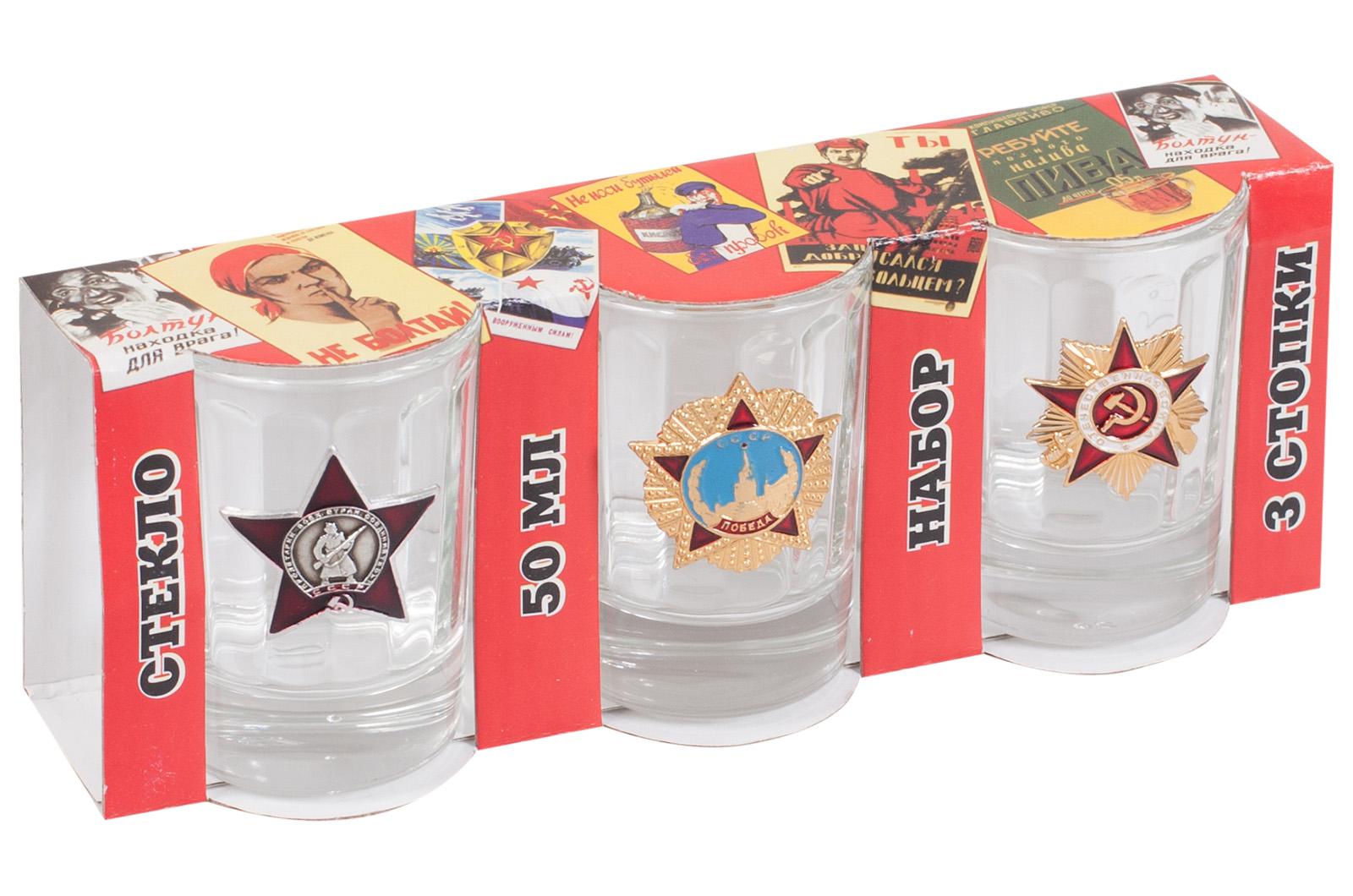Купить стопки с орденами СССР