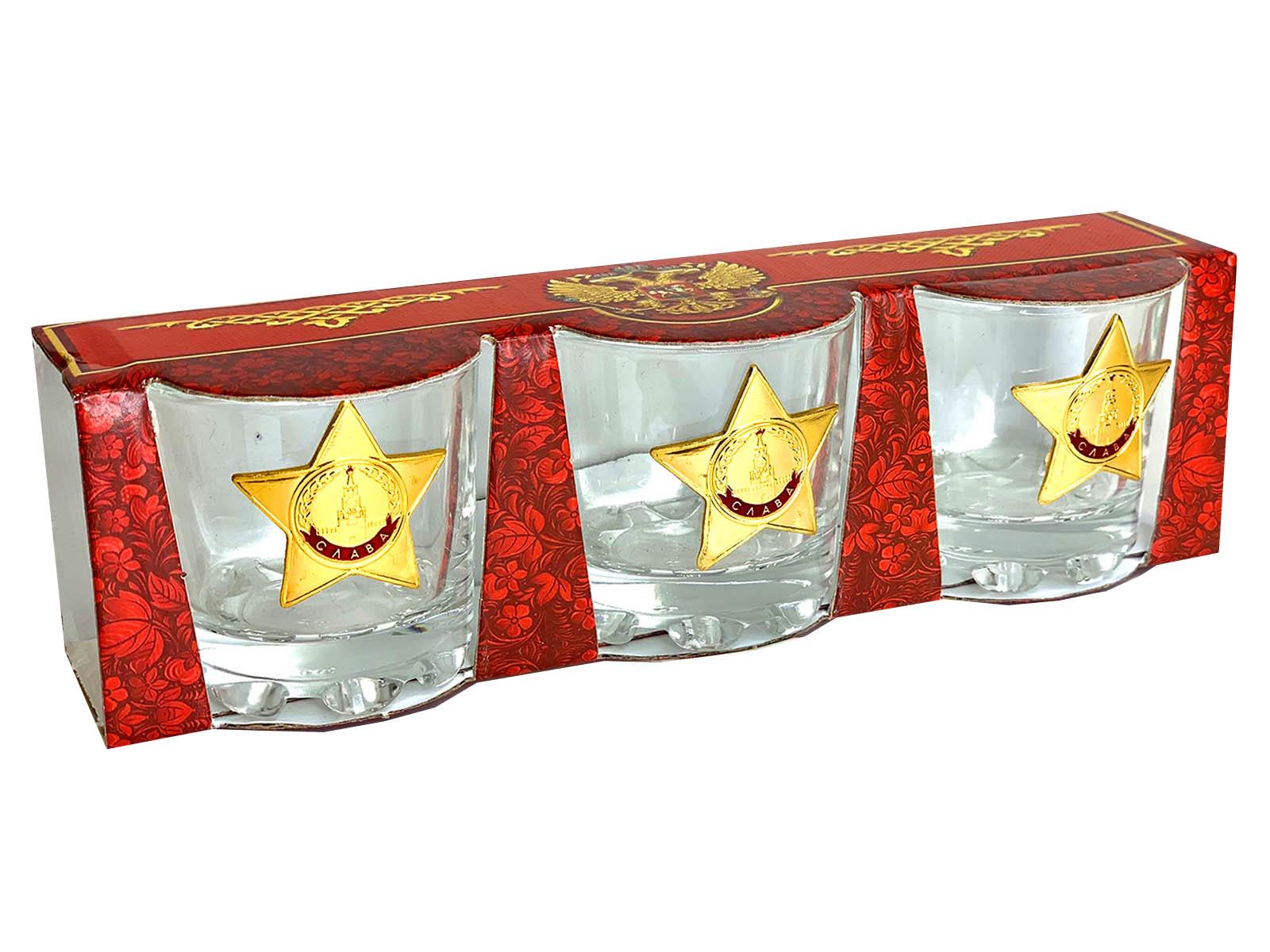 Стопки в наборе Орден Славы