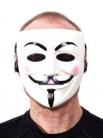 Страйкбольная маска Гая Фокса
