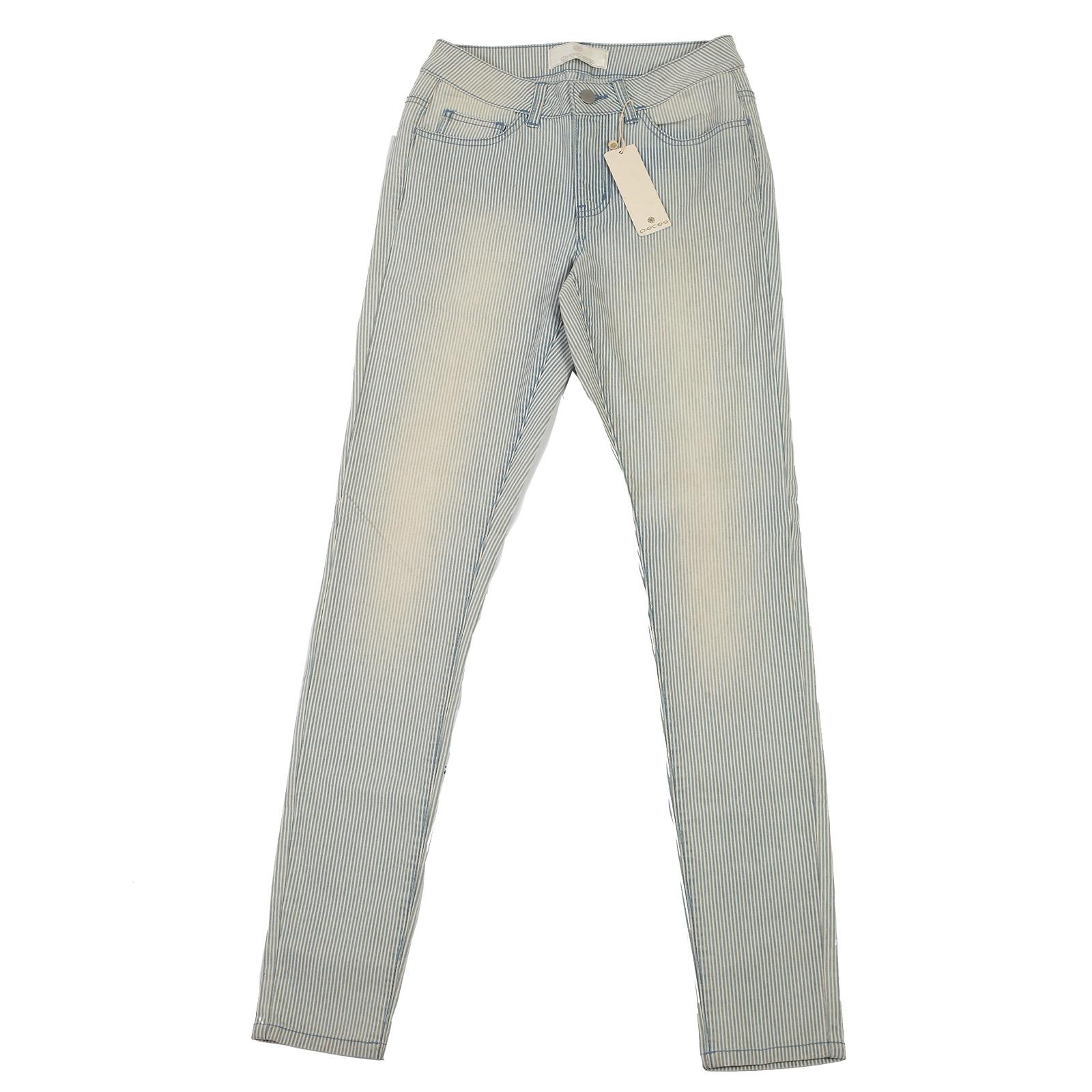 Стрейчевые женские брюки Pieces в полоску.