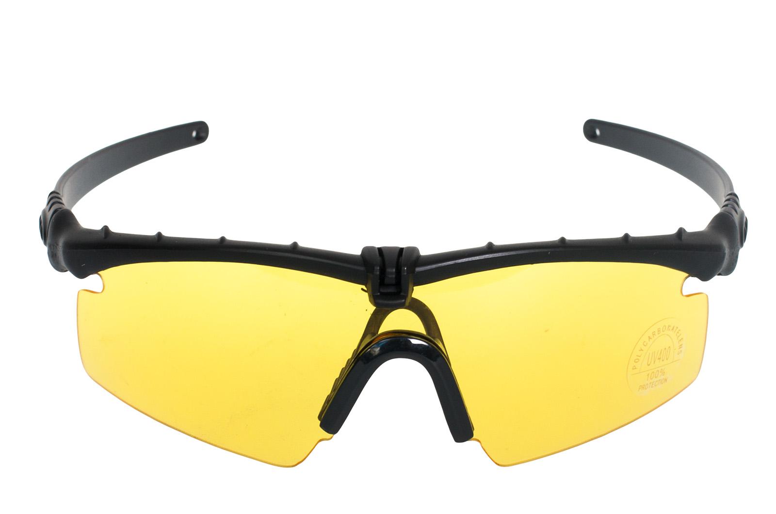 Заказать очки гуглес для коптера в сыктывкар заказать экран от солнца spark