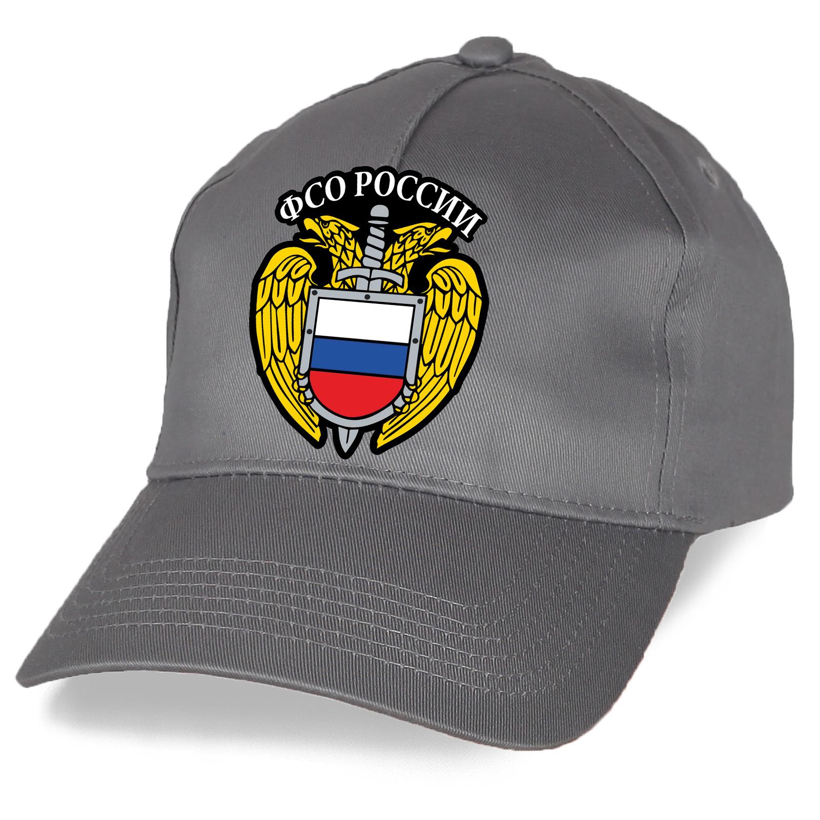 Строгая серая бейсболка с эмблемой ФСО России.