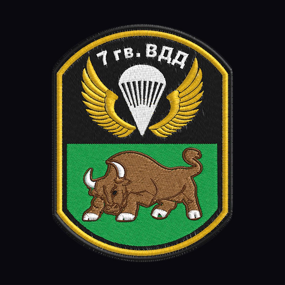Строгая черная футболка с вышитой эмблемой 7гв. ВДД - купить онлайн