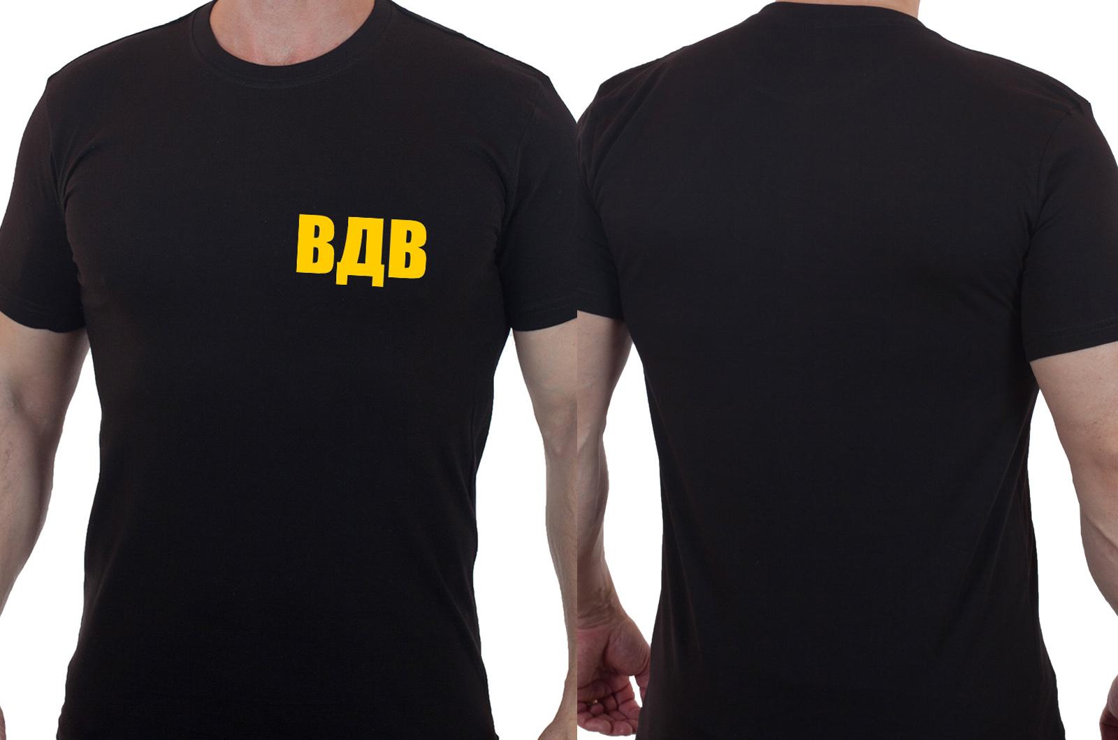 Строгая черная футболка ВДВ - купить в подарок