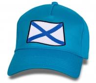 Строгая голубая бейсболка с нашивкой Андреевский флаг