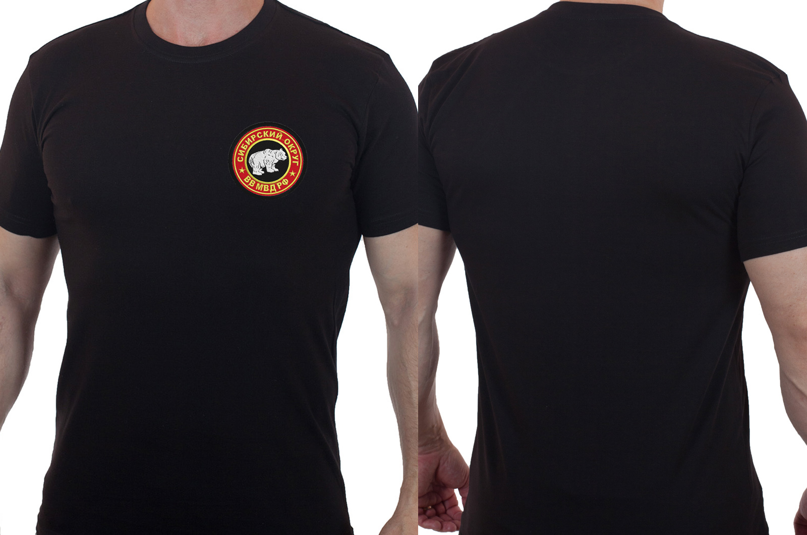 Строгая хлопковая футболка с вышитым шевроном Сибирский Округ ВВ МВД - купить с доставкой