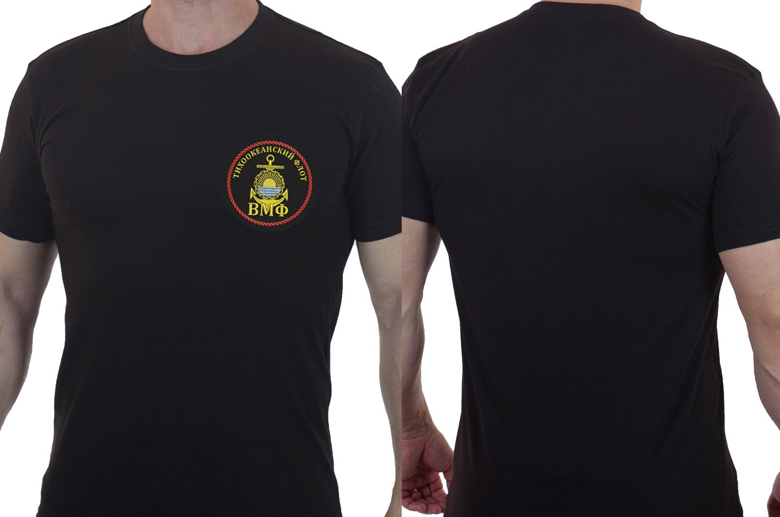 Строгая хлопковая футболка с вышивкой ВМФ ТФ - купить оптом