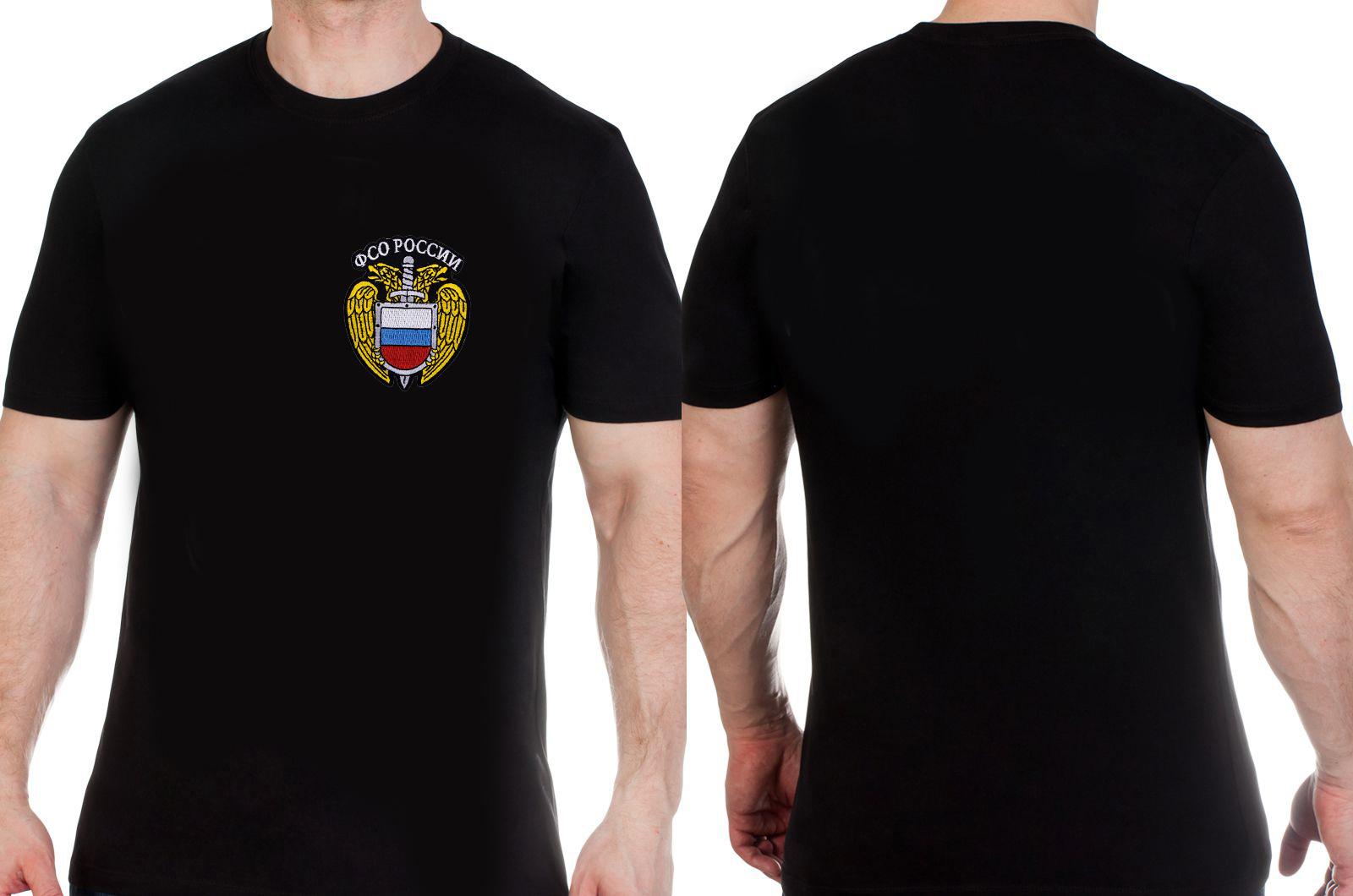 Строгая мужская футболка с нашивкой ФСО России купить по приемлемой цене