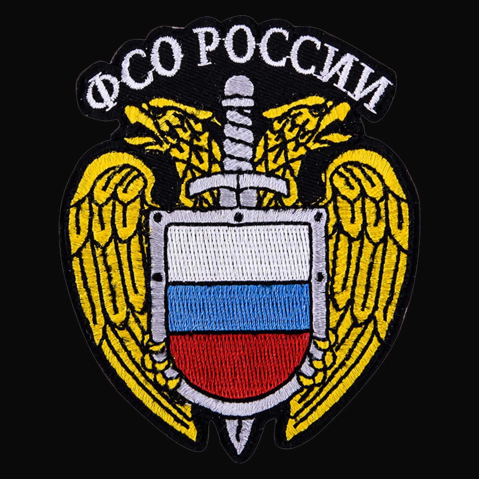 Строгая мужская футболка с нашивкой ФСО России купить выгодно