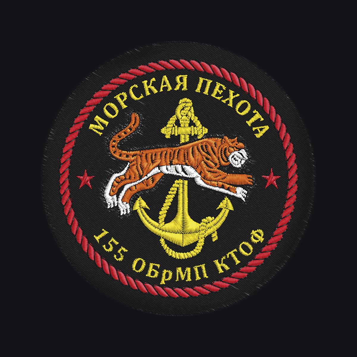 Строгая мужская футболка с вышивкой Морпехи 155 ОБрМП КТОФ - купить оптом