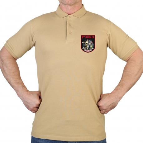 Строгая песочная футболка-поло с термотрасфером РХБЗ