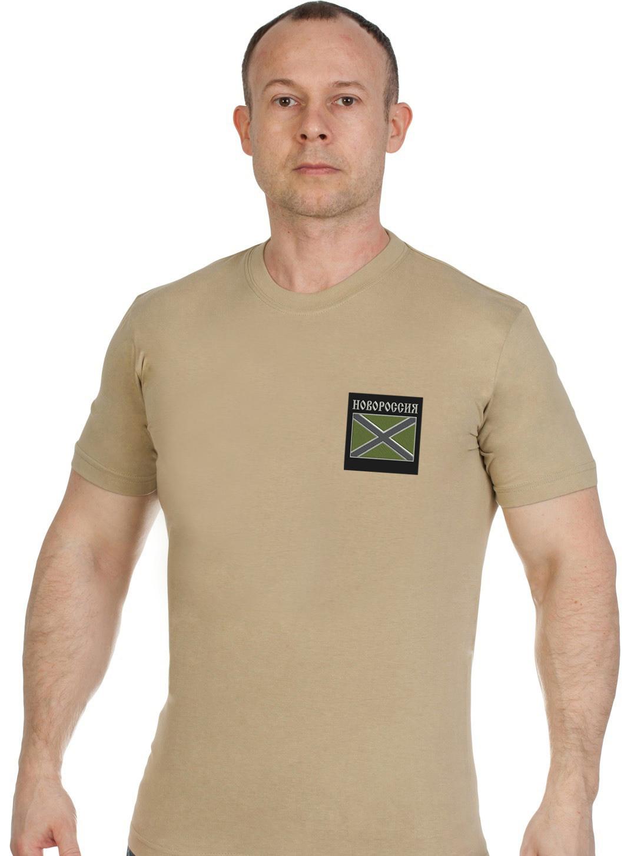 Купить строгую песочную футболку с вышитым полевым шевроном Новороссия выгодно онлайн