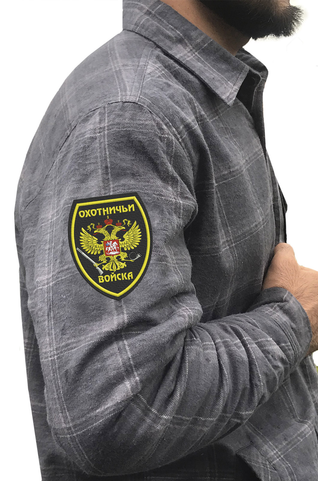 Строгая рубашка с вышитым шевроном Охотничьи Войска - заказать онлайн