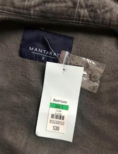 Строгая серая рубашка с вышитым шевроном ФСО
