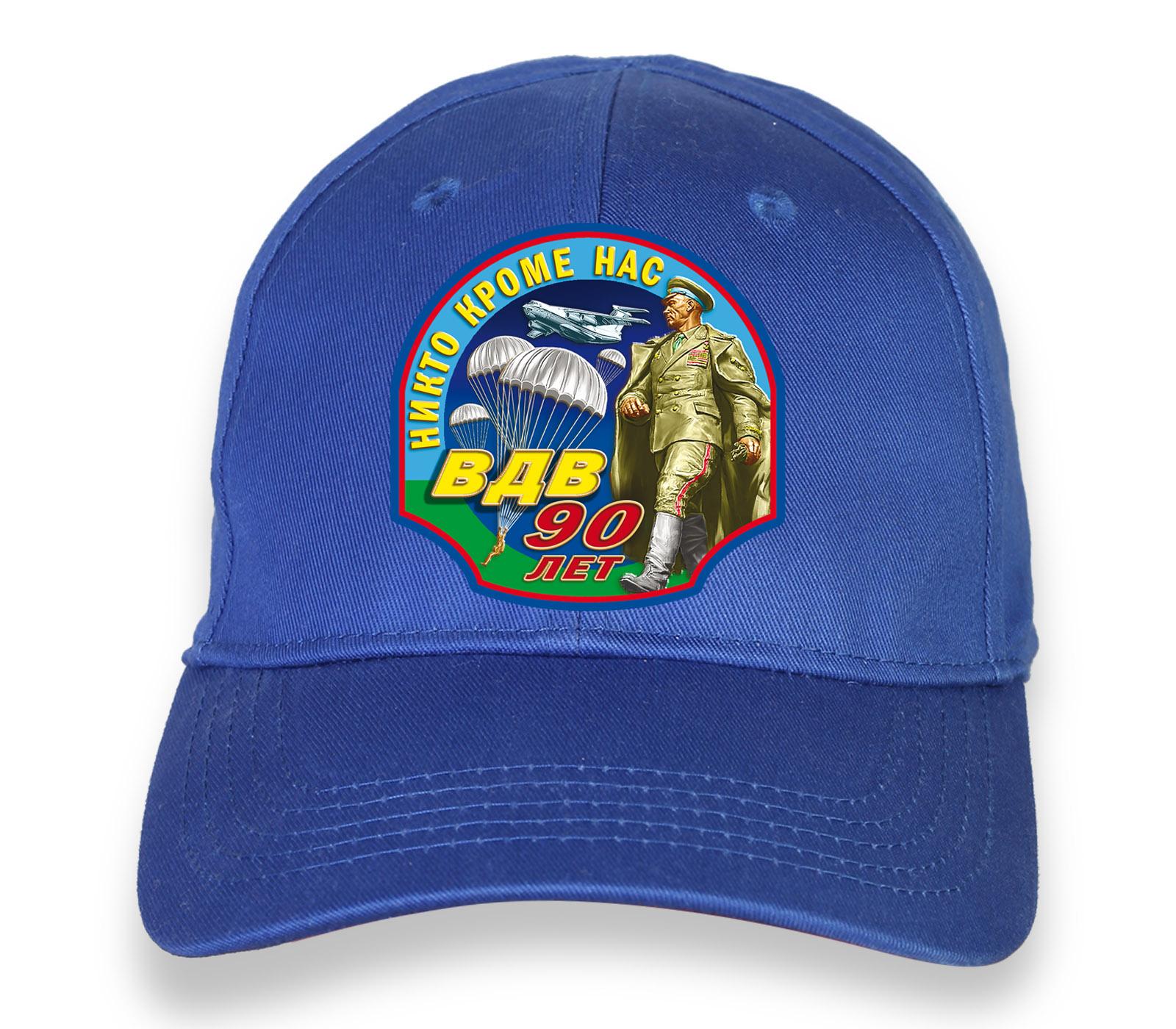 Купить строгую синюю бейсболку с термотрансфером 90 лет ВДВ с доставкой