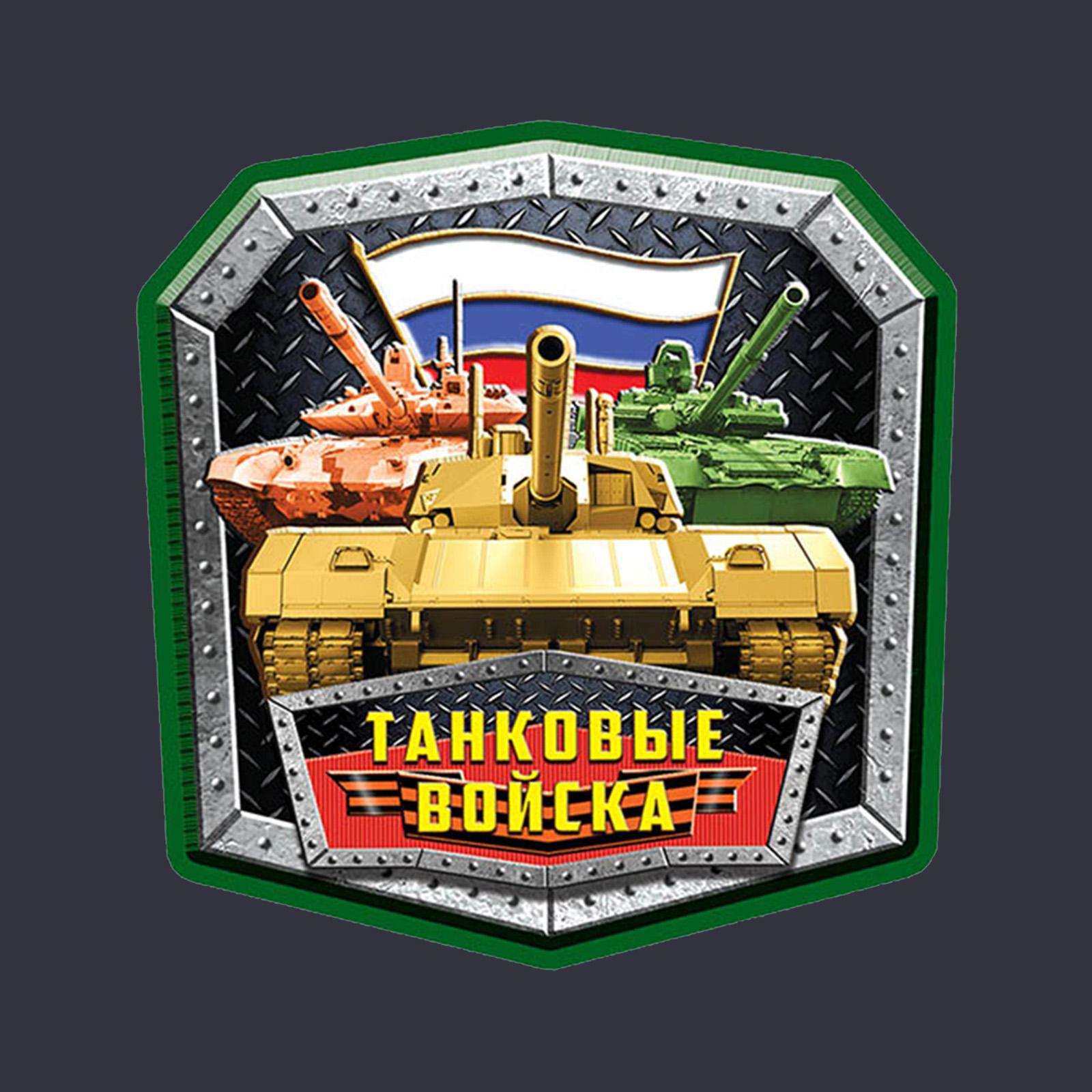 Купить строгую темно-синюю бейсболку с термотрансфером Танковые Войска по низкой цене