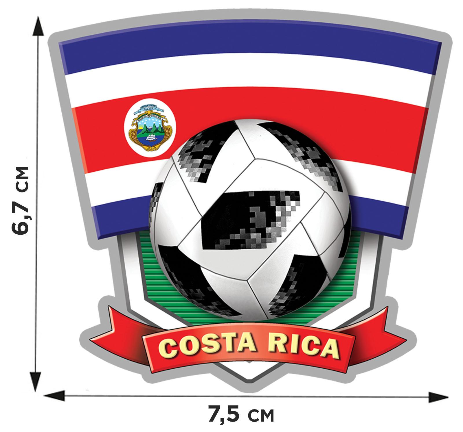 Заказать сублимацию Коста Рика по суперской цене