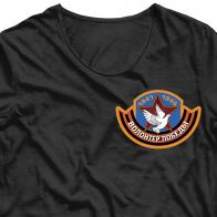 Сублимация на одежду Волонтер Победы