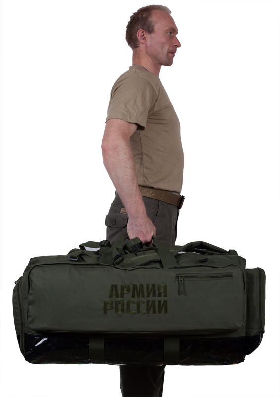 Сумка военная