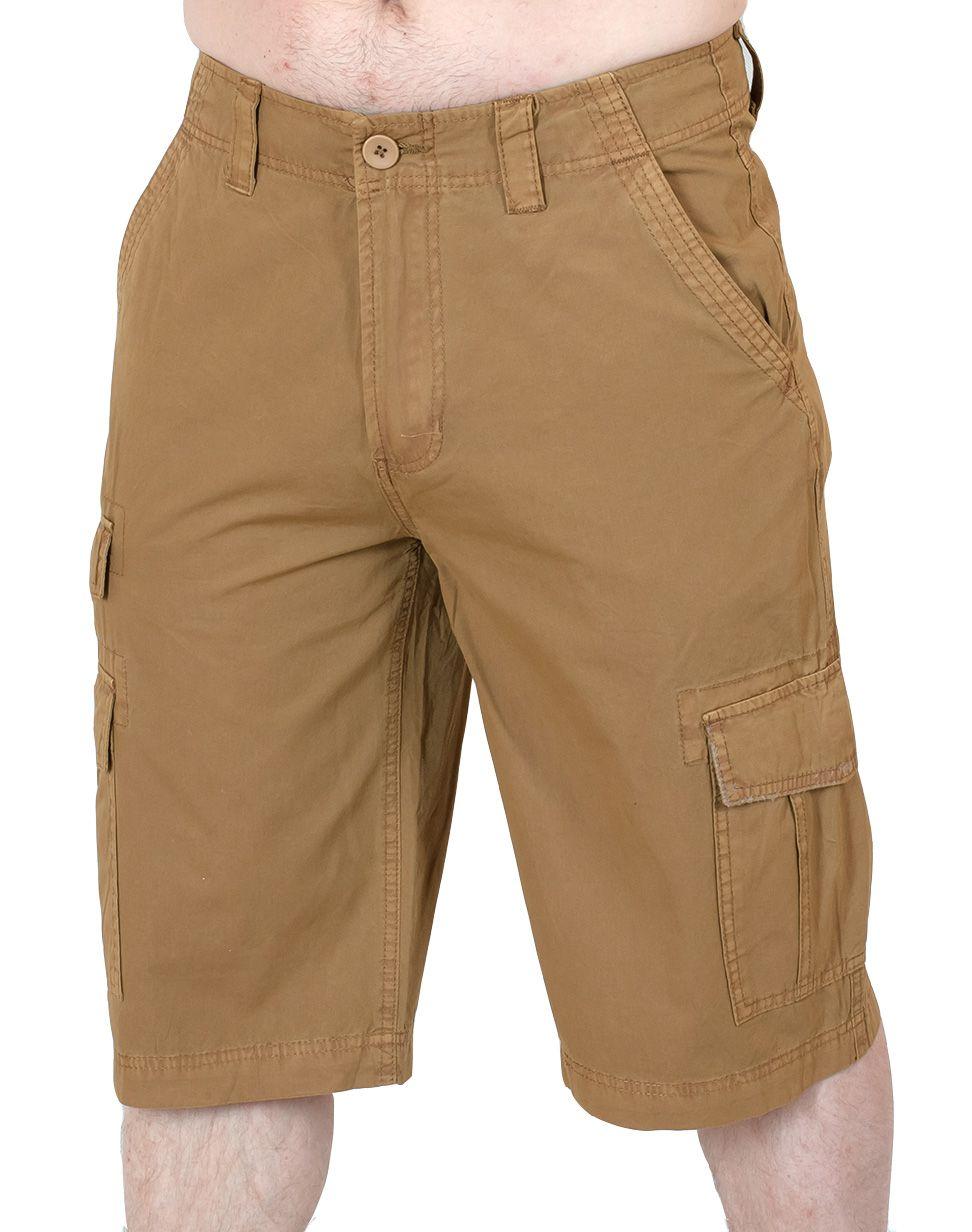Супермодные шорты для мужчин Carbon - вид спереди