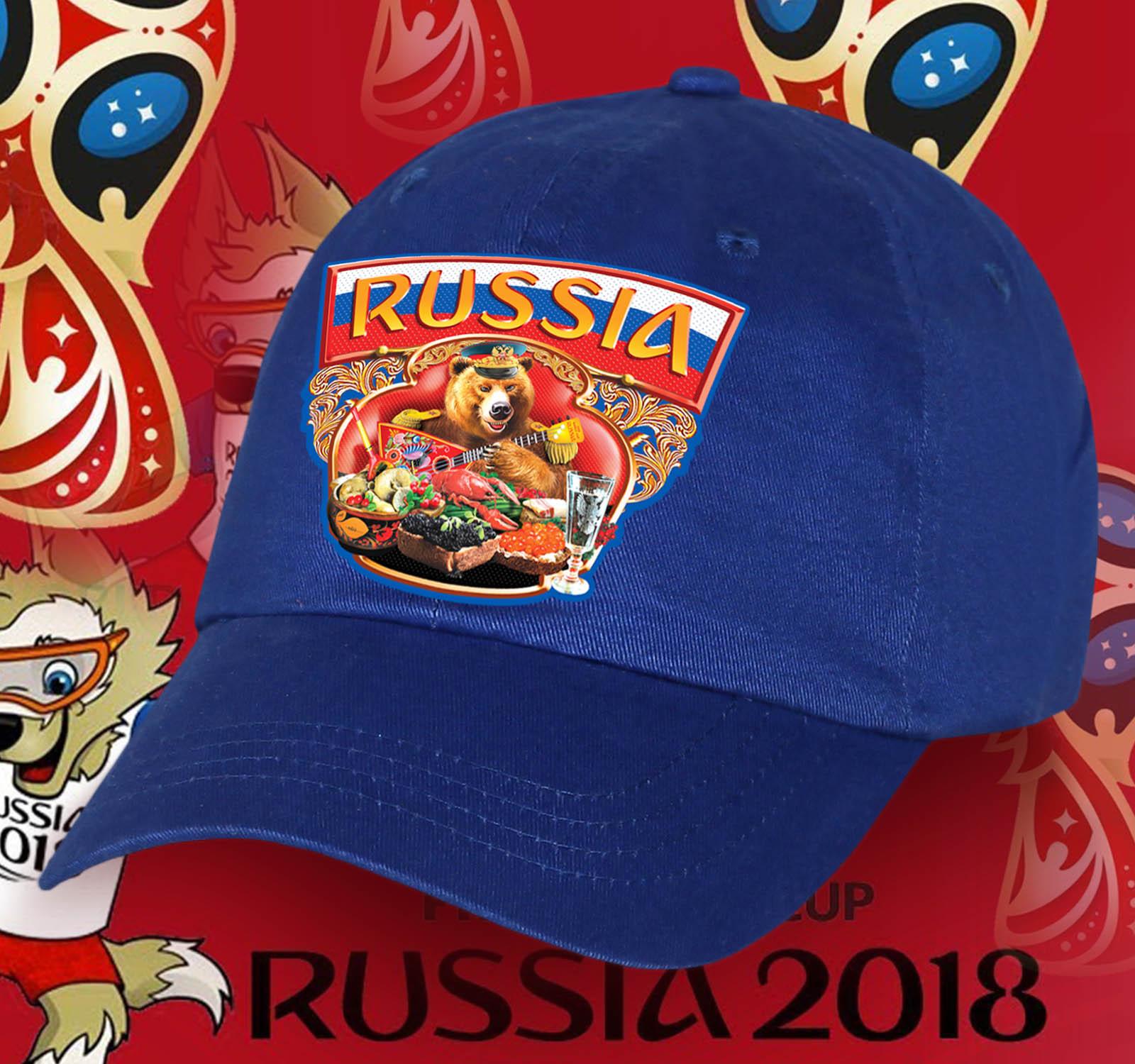 Суперпатриотическая кепка Russia с ярким принтом символом России - Медведем! Замечательный подарок и сувенир из России. Эксклюзив от Военпро