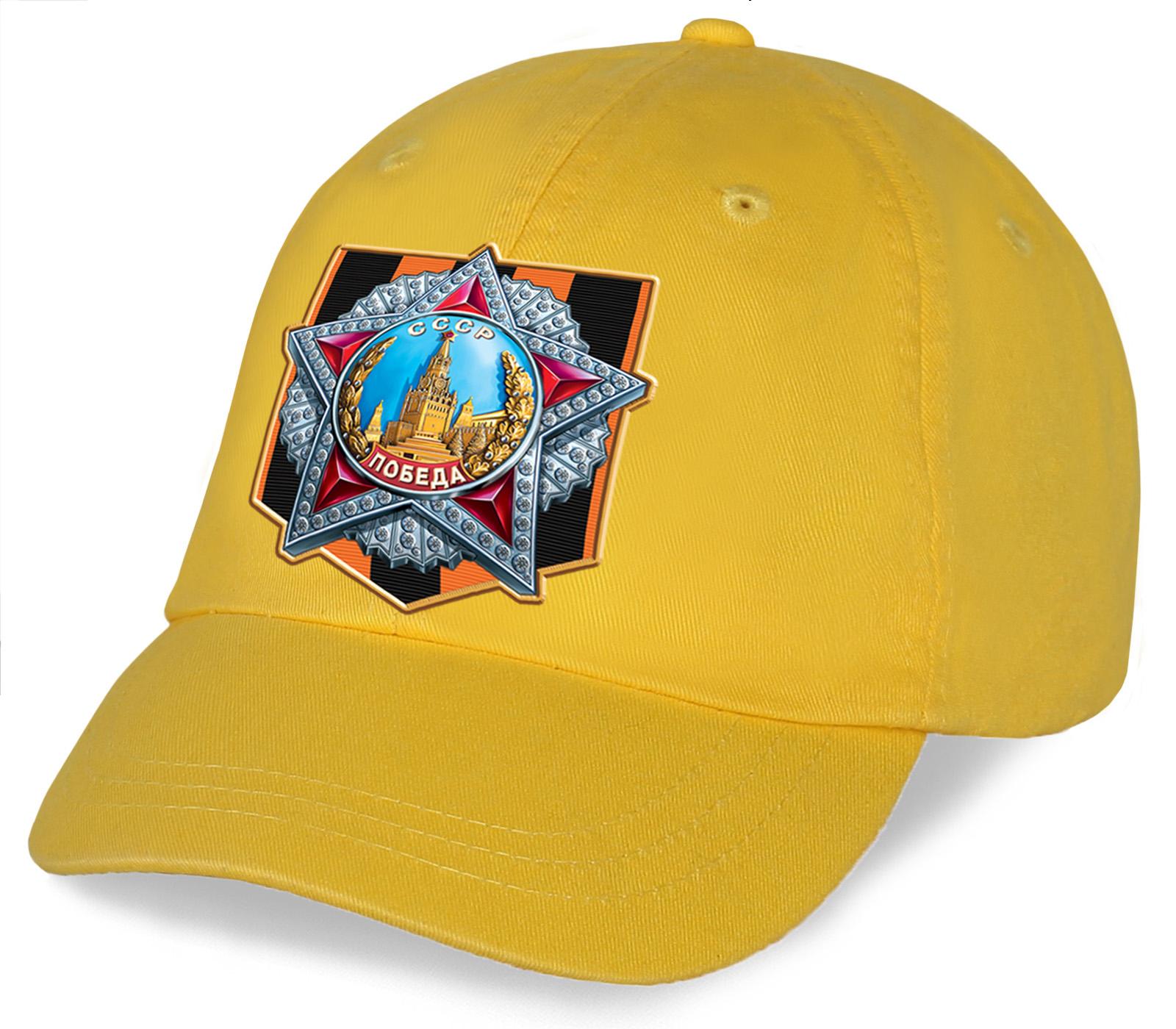 Суперстильная и необычная кепка с 3D принтом Ордена Победы от дизайнеров Военпро. Отличное решение в качестве подарка для души! Торопись купить, количество ограничено!