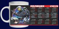 """Сувенирная чайная кружка """"Полиция"""" (с календариком на 2019 год)"""