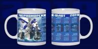 """Сувенирная кружка """"Черноморский флот"""" с календариком на 2019 год"""