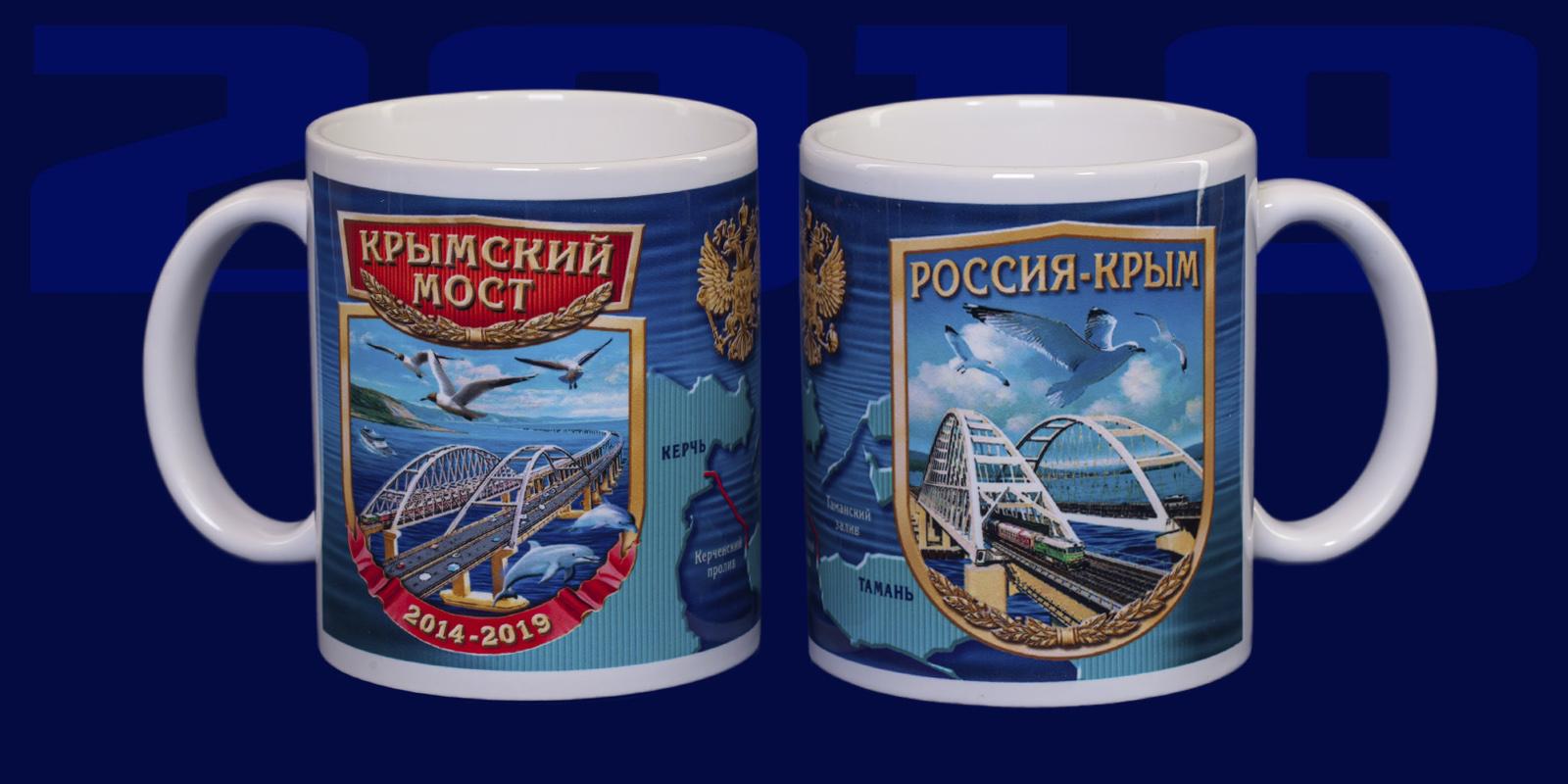 """Сувенирная кружка """"Крымский мост"""""""