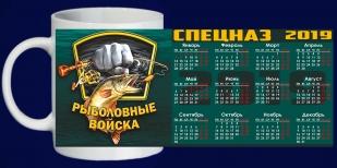 Сувенирная кружка рыбака с календариком-2019 по выгодной цене