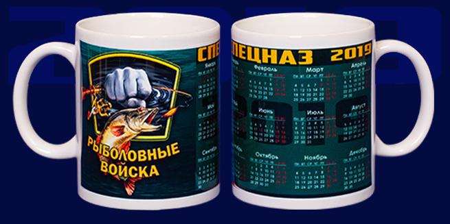 Сувенирная кружка рыбака с календариком-2019