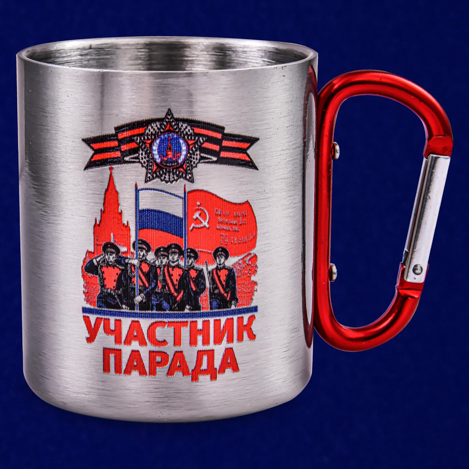 Сувенирная кружка с карабином Участник Парада Победы - недорого