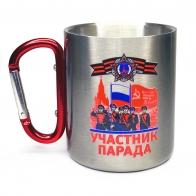 Сувенирная кружка с карабином Участник Парада Победы