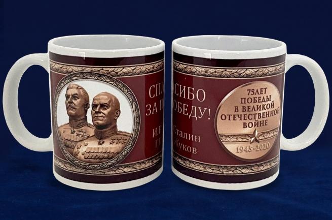 Сувенирная кружка с Жуковым и Сталиным