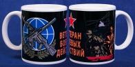 Сувенирная кружка Ветеран боевых действий