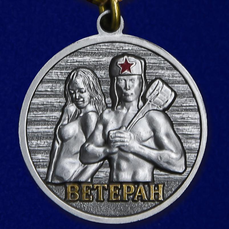 """Сувенирная медаль """"Банные войска"""" - реверс"""