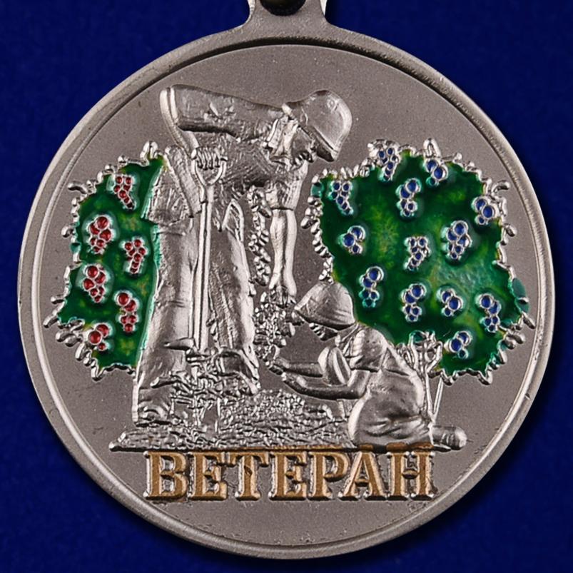 Сувенирная медаль дачнику - реверс