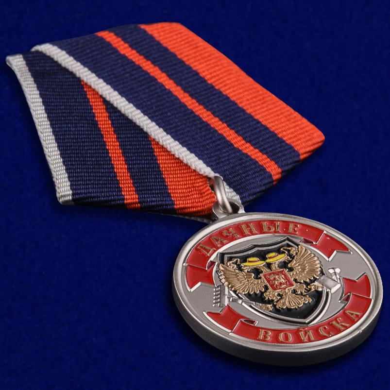 Сувенирная медаль дачнику в подарок