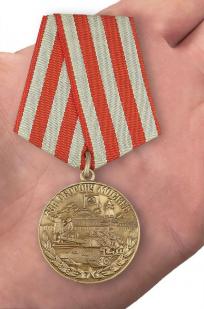 Медаль «За оборону Москвы» (муляж) - вид на ладони