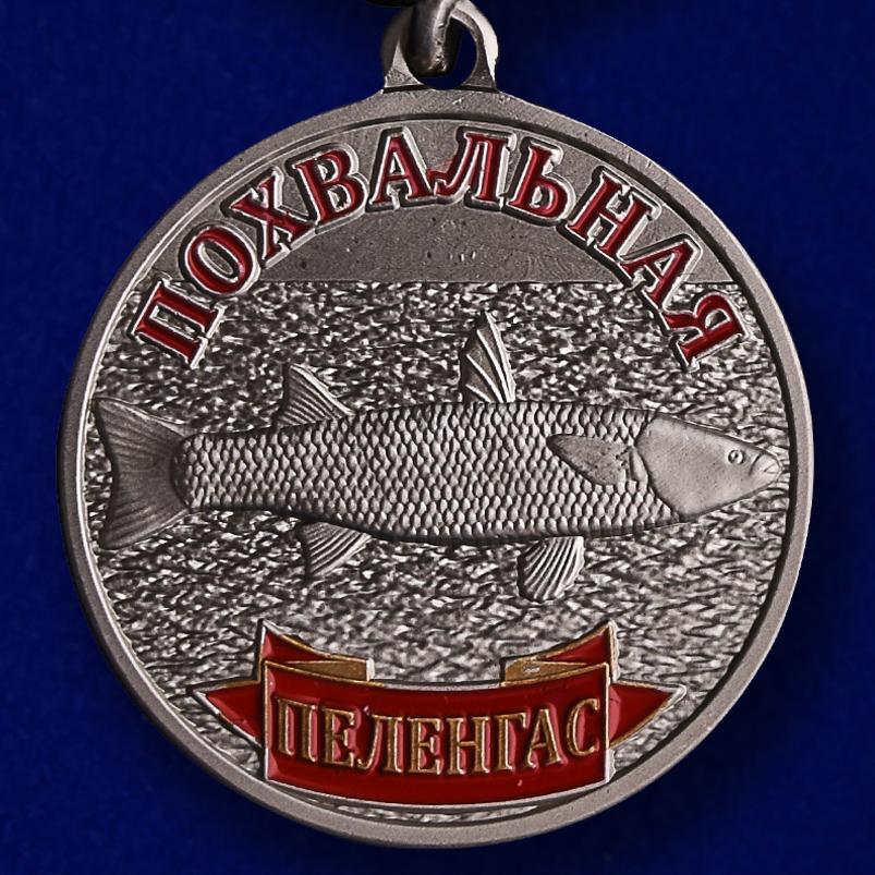 """Сувенирная медаль """"Пеленгас"""""""