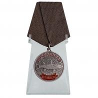 Сувенирная медаль Пеленгас на подставке