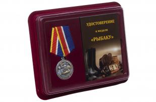 Сувенирная медаль Рыбаку - в футляре с удостоверением