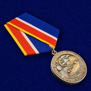 Сувенирная медаль Рыбаку - общий вид