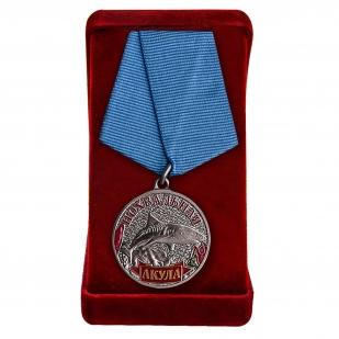 """Сувенирная медаль рыбаку """"Акула"""""""