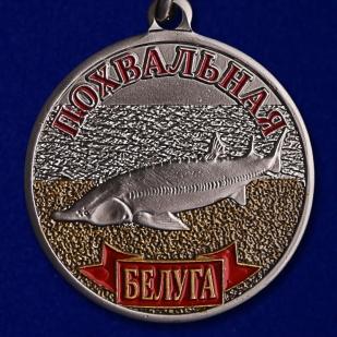 "Сувенирная медаль рыбаку ""Белуга"" - аверс"