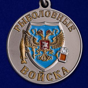 """Сувенирная медаль рыбаку """"Белуга"""" - реверс"""