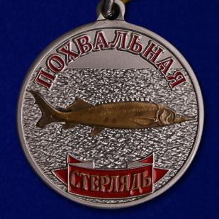 """Сувенирная медаль """"Стерлядь"""" - аверс"""
